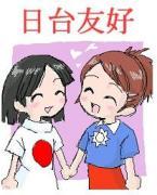 大本営発表(`・ω・´)