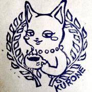 猫とお菓子とブラックコーヒー クロネのブログ