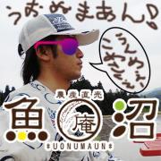 生産農家「魚沼庵」たけぼー奮闘記