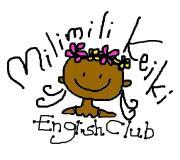 Milimili Keiki English 英語育児を楽しもう!!