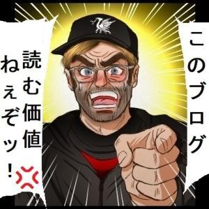 爆裂☆ブンデスリーガ 蹴球の王将