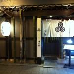 福島の鶏料理居酒屋 鶏や清兵衛 繁盛日記
