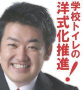 松戸市議会議員 関根ジローさんのプロフィール