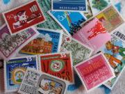 童話切手と詩と旅行好き!