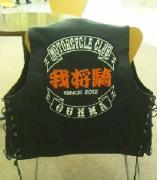 MOTORCYCLE CLUB  我将騎(がしょうき)