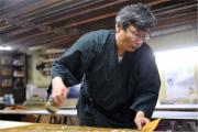 名古屋友禅伝統工芸士 赤塚順一のブログ