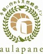 鎌倉の自宅パン教室Aulapane(アウラパーネ)☆