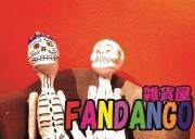 メキシコと日本の雑貨屋、雑貨屋FANDANGOさんのプロフィール