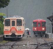 明知鉄道 photo gallery
