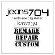 ジーンズリペア・リメイク工房 jeans704