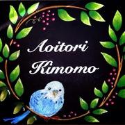 aokimoさんのプロフィール