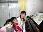 めぐみピアノ教室さんのプロフィール