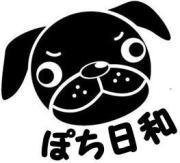 ぽち日和〜ペットシッター日記〜