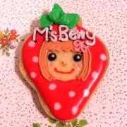 M's Berry