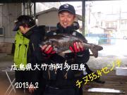 知多半島へ釣りに行こう!