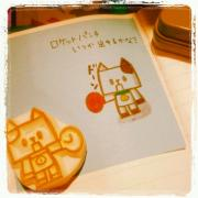 Handmade blanc*〜シロのメモ帳〜