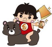 香川県高松市の金、ブランド買取なら金タロウ高松店!