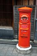 京都の人気のあそこ