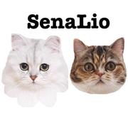 SenaLio