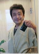 ええ倭心ドットコム 日本人のええ手作りを紹介します