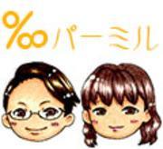 Naru & Ayakoさんのプロフィール