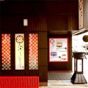 福島の歴史居酒屋 江戸屋敷 恋する出目金 板前日記