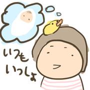 雪田雪子のカツカツ育児せいかつ記