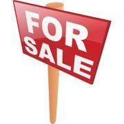 不動産売却、投資のニュース・キング