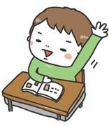 進研ゼミレビューブログ