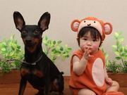 私と犬とあっくんと!