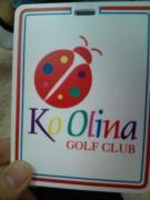 さとみ♪のゴルフや楽しいこと大好きブログ
