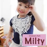 名古屋の韓国子供服・ベビーキッズ雑貨店『ミルティ』