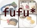 羊毛フェルト&粘土のfufu*活動日記