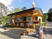 旭山公園売店 shop asahiyama park