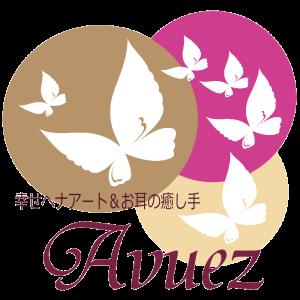 幸せヘナアート&お耳の癒し手Avuez Takako Abies.O