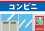 コンビニ開業物語
