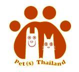 Pet(s) Thailandのタイランドペット事情