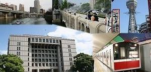 大阪市民タイムス