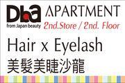Tipei japanese hair salon blog