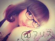 森崎アリス official blog