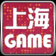 ♣♥上海ゲーム部(SGC)♠♦