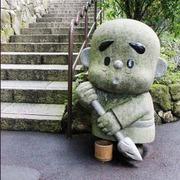 東京のパワースポットを歩く