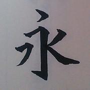 U(^x^)Uぺんこのペン日記