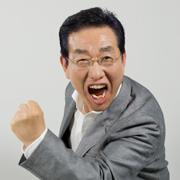 成川豊彦さんのプロフィール