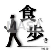 masaの食べ歩き記録
