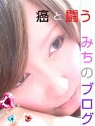 若年性トリプルネガティブ乳がん。再発。転移。