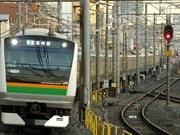 East Japan Railway Diary