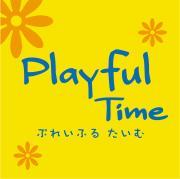 プレイフルな子どもとママ by Playful Time