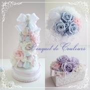 新宿・神楽坂 Bouquet de Couleurs