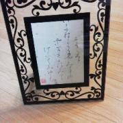 鳳香書道ブログ